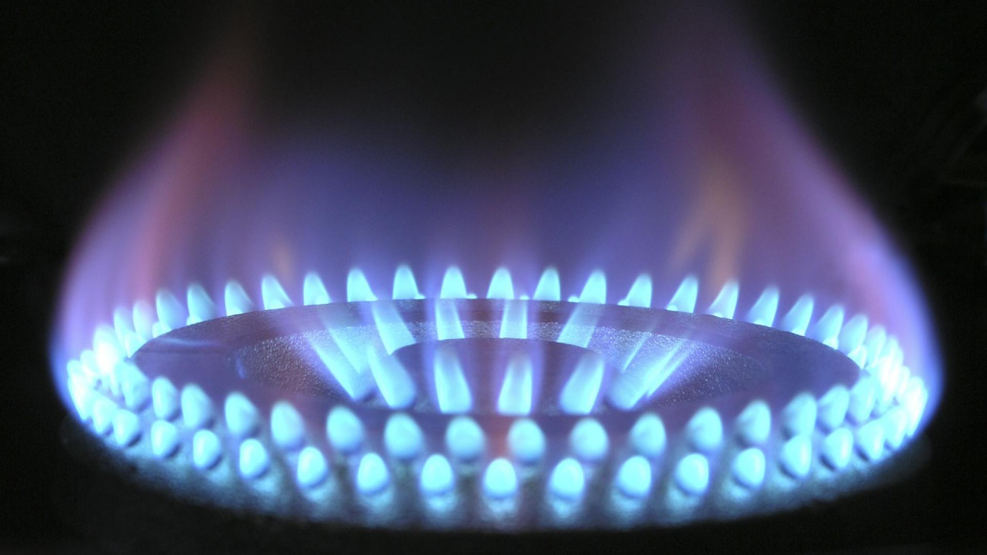 Un contrat de gaz pour les professionnels